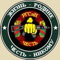 http://rgspn.3dn.ru/222.jpg