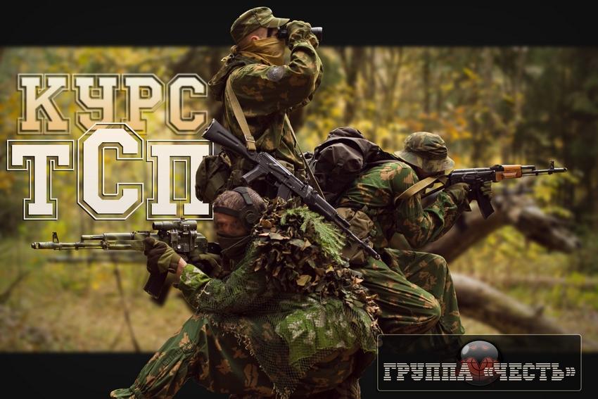 http://rgspn.3dn.ru/Foto/GRU.jpg